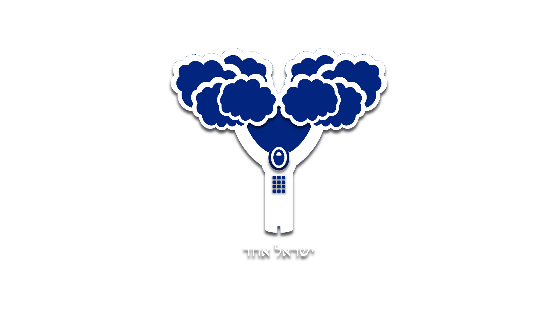 Yisrael.One